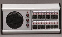 School intercom and nurse call systems